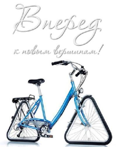 Открытка с днем рождения мужчине с велосипедом, любимой бабушке